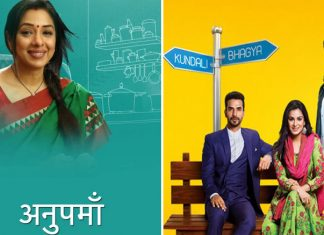 Anupamaa & Kundali Bhagya Retain Top Spots, Two New Shows Make Surprise Entries In Top 5 - TRP Report!