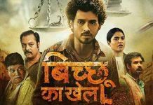 'Bicchoo Ka Khel' cast to fly to Varanasi for special Ganga aarti!