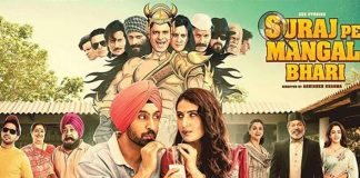 Box Office - Manoj Bajpayee, Diljit Dosanjh, Fatima Sana Shaikh starrer Suraj Pe Mangal Bhari opens on expected lines; Zee Studios manages to break the jinx