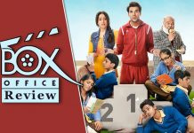 Chhalaang Box Office Review