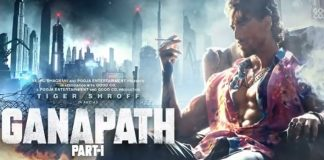 Ganapath First Look On 'How's The Hype?': BLOCKBUSTER Or Lacklustre?