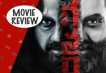 Gatham Movie Review: Rakesh Galebhe Is Good, But The Film Is Umpteenth Remake Of The Same Story