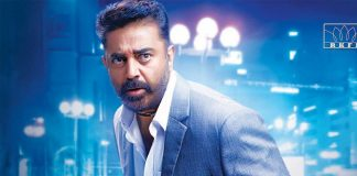 Kamal Haasan Birthday: When The Legendary Actor Became Only Star In India To Get 1 Crore Salary For 1 Movie