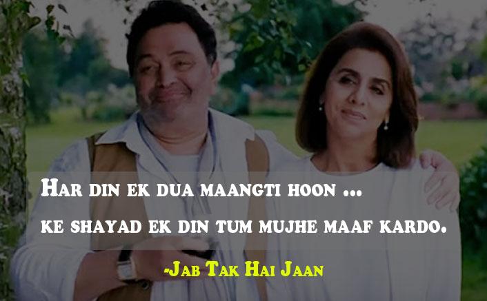 Har din ek dua maangti hoon Jab Tak Hai Jaan Dialogue