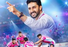 In a treat for kabaddi fans all across the world, Amazon Prime Video unveils the poster of the highly-anticipated docuseries - Sons of the Soil: Jaipur Pink Panthers