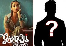 Jim Sarbh To Play A Pivotal Role In Gangubai Kathiawadi