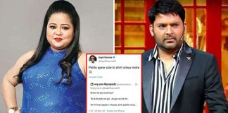 Troll Says Kapil Sharma Might Get Arrested Like Bharti Singh On Drug-Related Charges, Comedian Claps Back Calling Him 'Mote'