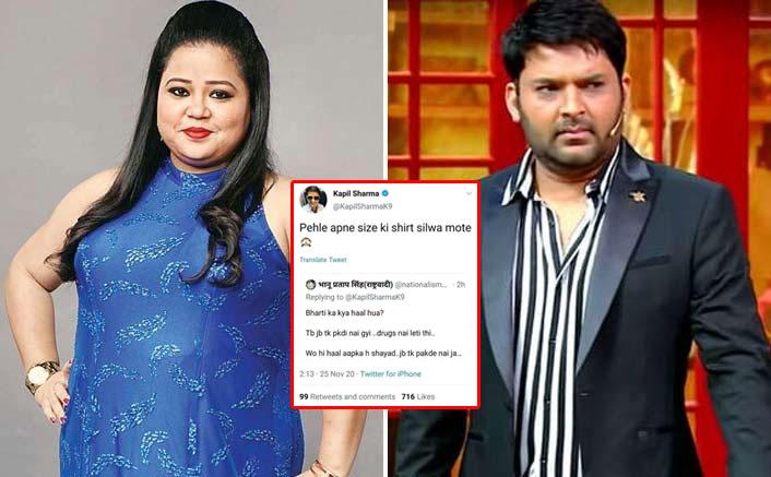 Kapil Sharma Blasts Troll Who Said He's Involved In Drugs Like Bharti Singh