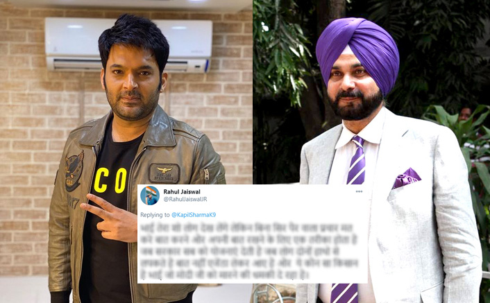 Kapil Sharma Gets Slammed For His Farmers Protest Tweet, A User Calls Him 'Sidhu Ne Tweet Karne Bola Hoga'(Pic credit: Instagram/kapilsharma)