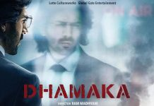 Kartik Aaryan teams up with Ram Madhvani's next fim 'Dhamaka'