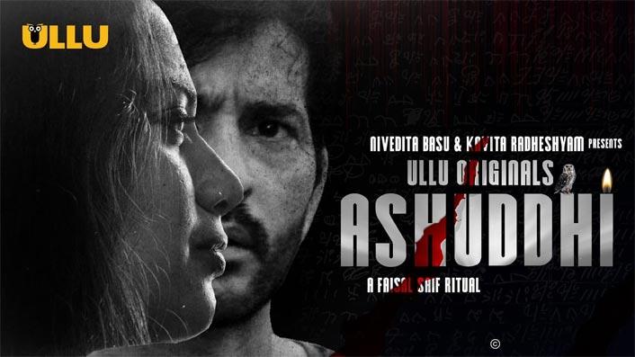 Kavita Radheshyam's Ashuddhi - a perfect fusion of erotica, thriller and horror