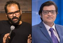 Kunal Kamra In A Legal Trouble After Mocking Supreme Court