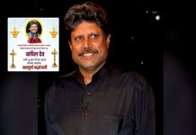 Legendary Cricketer Kapil Dev Becomes A Victim Of Death Hoax!