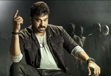 Megastar Chiranjeevi Tests COVID-19 Positive