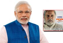 Modi: CM To PM BaseD On PM Narendra Modi Starts Steaming