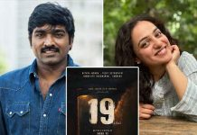 Nithya Menen, Vijay Sethupathi to star in '19(1)(a)'