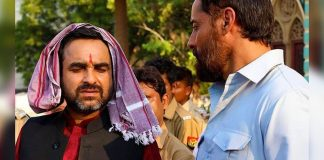 Pankaj Tripathi Laughed Like Crazy While Reading This Scene Of Mirzapur 2