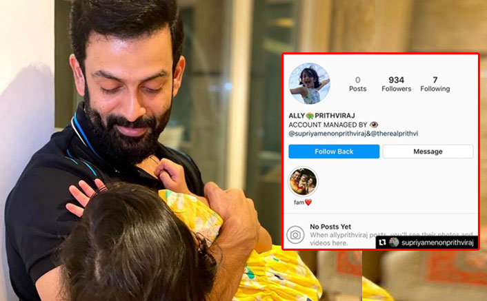Prithviraj talks about daughter's fake account