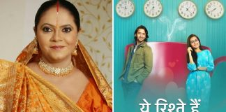 Rupal Patel Wants A Season Two Of Shaheer Sheikh Starrer Ye Rishtey Hai Pyar Ke