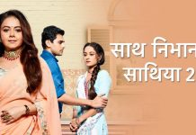 Saath Nibhaana Saathiya 2: Last Episode Ft. Devoleena Bhattacharjee's To Air On This Date!
