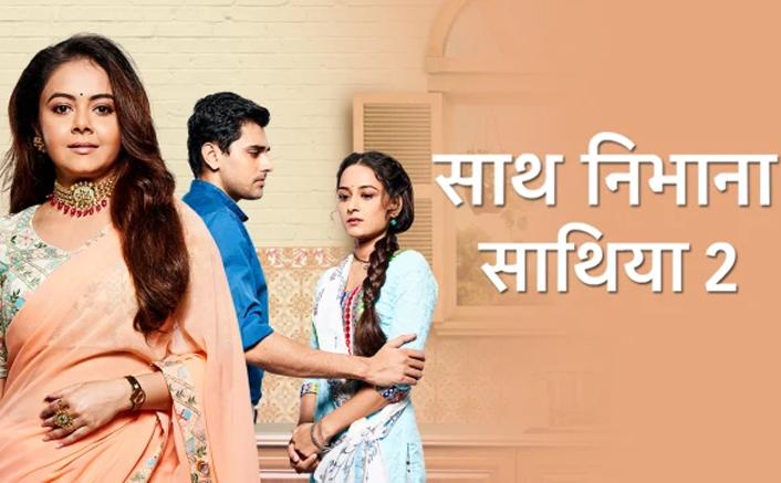Devoleena Bhattacharjee's Last Episode Of Saath Nibhaana Saathiya 2 To Air On This Date!