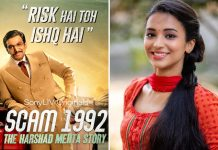 'Scam 1992' has given a push to my career: Anjali Barot