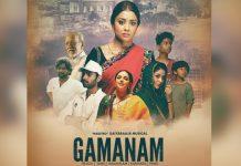 The trailer of India's highly anticipated multilingual film Gamanam unveiled