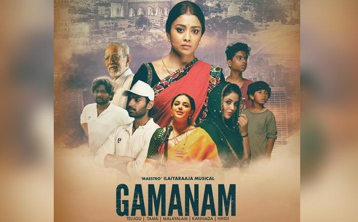 Shriya Saran, Shiva Kandukuri & Priyanka Jawalkar Starrer Gamanam Trailer Finally Gets Unveiled