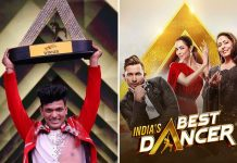 India's Best Dancer: Tiger Pop AKA Ajay Singh Takes The Trophy Home, Check Out The Huge Prize Money He Won!