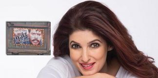 Twinkle Khanna on how 'Mela' left a mark or scar on her