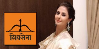 "Urmila Matondkar Clarifies ""No, I am not"" Joining Shiv Sena"