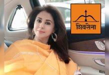 Urmila Matondkar To Join Shiv Sena Tomorrow Initiating Her Second Innings In Politics – Reports