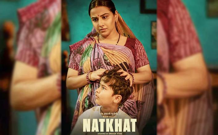 Vidya Balan's short film eligible for Oscar nomination