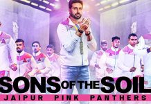 """Whatever work I do in life, I feel it should have a personal connect."",shares Abhishek Bachchan, franchise owner of Jaipur Pink Panthers"