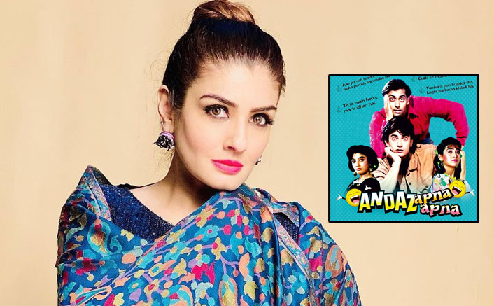 When Raveena Was A 'Little Scared' Andaz Apna Apna: When Raveena Tandon Was A Little Scared While Shooting The Film Andaz Apna Apna Shoot