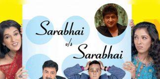"Sarabhai Vs Sarabhai's Alleged Pakistani Version Leaves Original Writer Aatish Kapadia Angry, Calls It A ""Daylight Robbery"""