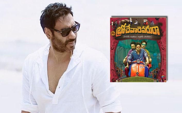 Ajay Devgn to remake Telugu crime comedy Brochevarevarura in Hindi