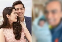 Akash Ambani & Shloka Mehta Ambani's Baby's First Picture Out! 'Dadu' Mukesh Ambani Poses With A Smile