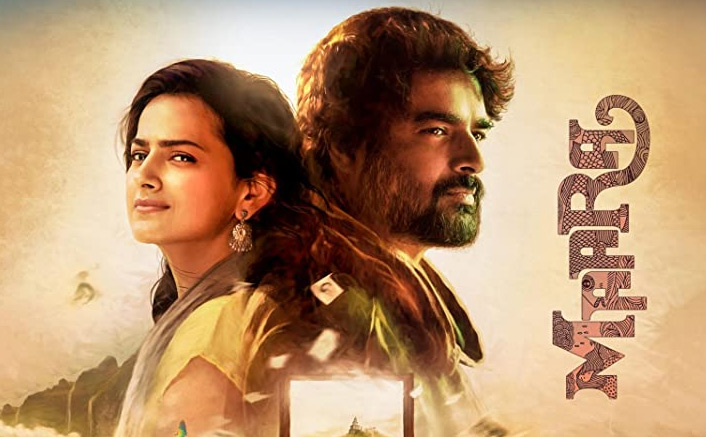 Amazon Prime Video releases the trailer of R Madhavan and Shraddha Srinath's much-awaited Tamil musical drama, Maara
