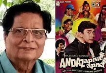 Andaz Apna Apna Ishwar Bidri Passes Away At 87; JP Dutta Mourns The Loss