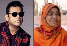 AR Rahman's Mother Kareema Begum Passes Away In Chennai