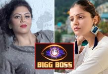 Bigg Boss 14: Kavita Kaushik Gets Personal Yet Again With Rubina Dilaik; Here's How Netizens Reacted On Her Nasty Fight & Exit From The House