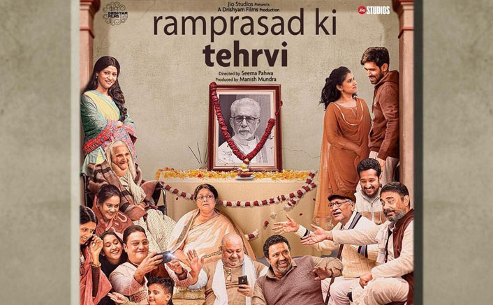 Box Office predictions - Ramprasad Ki Tehrvi is the first arrival of 2021, is seeing a decent release