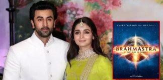 Brahmastra: Here's Why Alia Bhatt & Ranbir Kapoor Starrer's Logo Teaser Got Deleted From YouTube