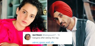 "Kangana Ranaut Trolled Over Her Nasty Argument With Diljit Dosanjh, Netizens Say, ""Why She Chose To Be A 2 Rupee BJP Troll & A Casteist Islamophobe"""
