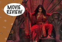 Durgamati: The Myth Movie Review