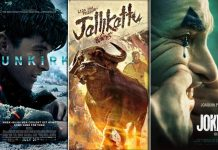 Excited for Jallikattu's Oscar entry? here are 5 fantastic award-winning films that the cinephile in you can't afford to miss
