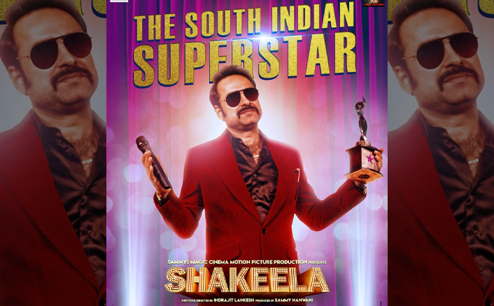 First Look Poster - Pankaj Tripathi Owns The Screen As A Superstar In Shakeela