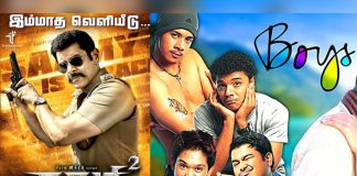 Saamy To Boys - 5 Tamil Comedies Of Vivek That Surely Will Cheer You Up On The Dullest Of Days!
