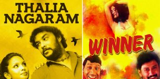 From Winner To Thalai Nagaram: 5 Best Tamil Comedies Of Vadivelu To Tickle Your Funny Bone